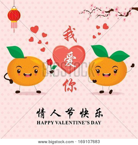 Vintage Valentines Day poster design with couple mandarin orange character. Chinese character
