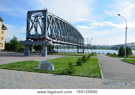 The Novosibirsk Rail Bridge