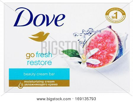 MOSCOW RUSSIA - FEBRUARY 5 2017: Top view of Dove Go fresh restore - beauty cream bar soap isolated on white background with clipping path. Dove is a brand owned by Unilever