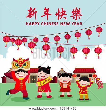Chinese New Year design in traditional background. Translation: Happy Chinese New Year, Prosperity and Wealth.
