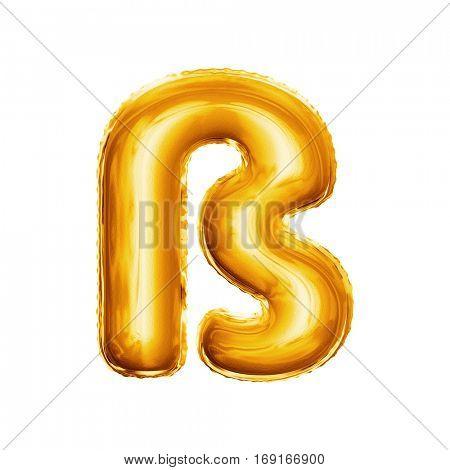 Balloon letter S Eszett ligature. Realistic 3D isolated gold helium balloon abc German language alphabet golden font text. Decoration element for birthday wedding greeting design on white background