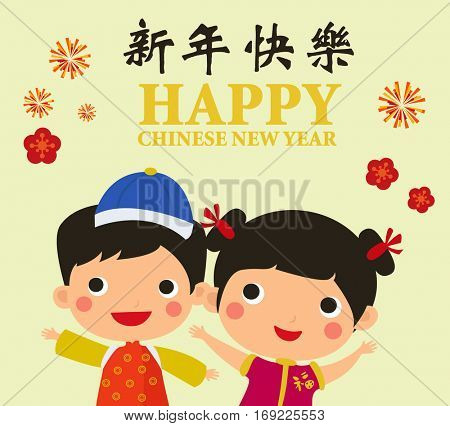 Vector illustration Chinese Kids and happy new year