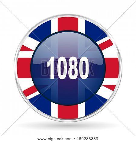 1080 british design icon - round silver metallic border button with Great Britain flag