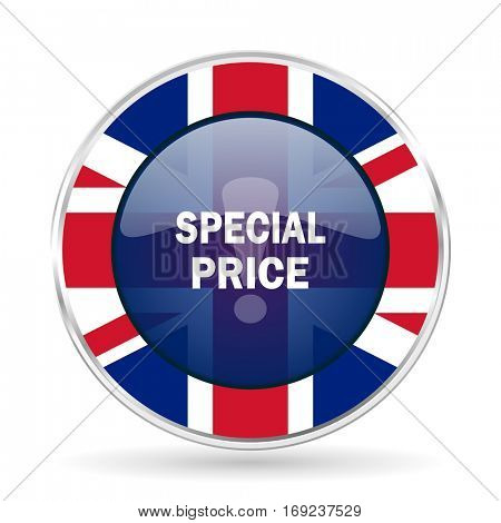 special price british design icon - round silver metallic border button with Great Britain flag