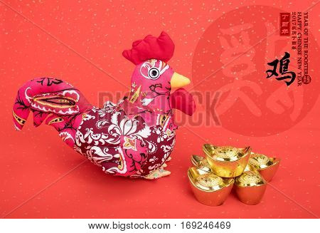 Tradition Chinese knot: Cloth doll Rooster,Chinese calligraphy translation: Rooster.Red stamps which Translation: good bless for new year
