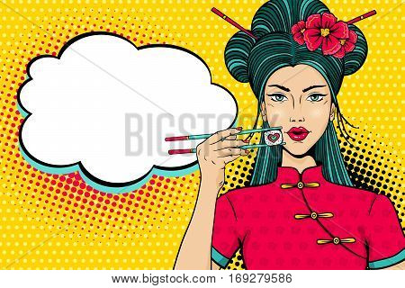 Pop art face. Young sexy asian woman with open mouth holding chopsticks with roll in form of heart in her hand and empty speech bubble. Vector illustration in retro comic style. Invitation poster.