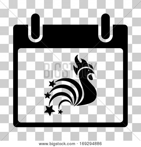Rooster Fireworks Calendar Day icon. Vector illustration style is flat iconic symbol black color transparent background. Designed for web and software interfaces.