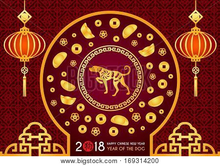 Happy Chinese new year 2018 card is Chinese Lantern and dog zodiac in circle frame door Chinese Gold Nugget vector design ( Chinese word mean dog )