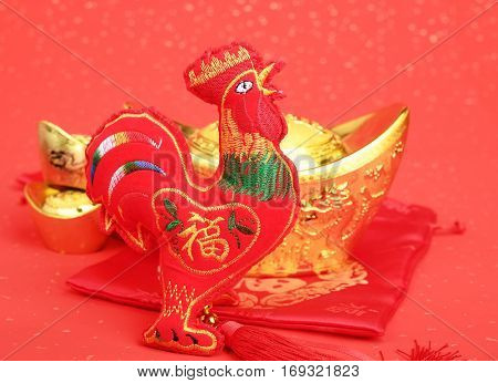 Tradition Chinese knot: Cloth doll Rooster,word fu Translation:good fortune