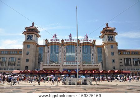BEIJING, CHINA - JUN.22, 2012: Beijing Railway Station, downtown Beijing with traditional Chinese architectural style, China.