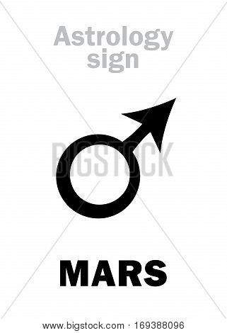 Astrology Alphabet: MARS classic personal planet. Hieroglyphics character sign (single symbol).