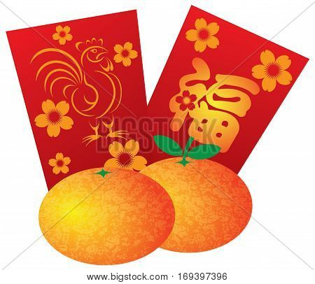 2017 Chinese Lunar New Year of the Rooster Red Packets and Mandarin Oranges Isolated on White Background Illustration