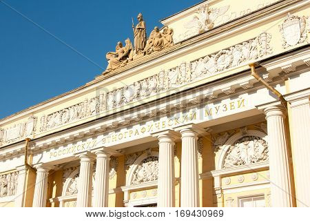 The Russian Museum of Ethnography in St. Petersburg Rossia