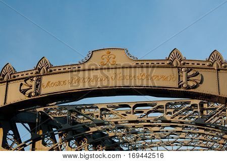 The Bridge of Peter the Great. Saint Petersburg Russian Federation.