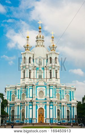 St. Petersburg. Smolny Cathedral and Convent. Architect F.-B.Rastrelli