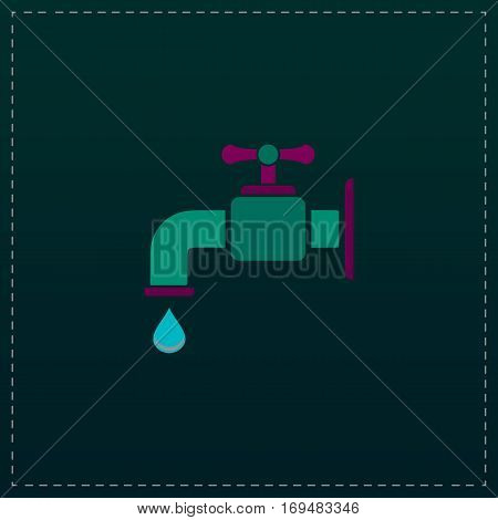 Faucet. Color symbol icon on black background. Vector illustration