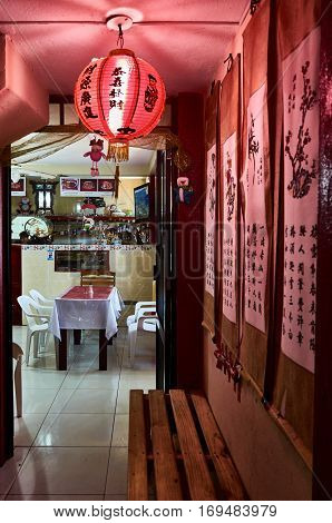 Chinese Restaurant In San Andres