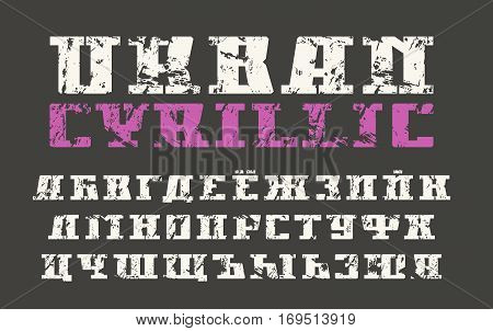 Cyrillic serif font in urban style with shabby texture. Extra bold face. Print on black background