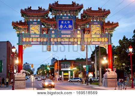 A royal imperial arch was unveiled in Ottawa's Chinatown Thursday Oct. 7, 2010. The arch since became one of the attraction for tourists.