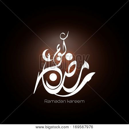 Arabic Islamic Calligraphy of text Ramadan Kareem background for Holy Month of Muslim Community celebration. Translation: -   greeting Ramadan
