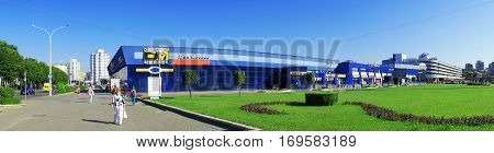 panorama Store Home Furniture on a background of blue sky street V. Khoruzhey summer. Minsk Belarus 21/12 2010 editorial