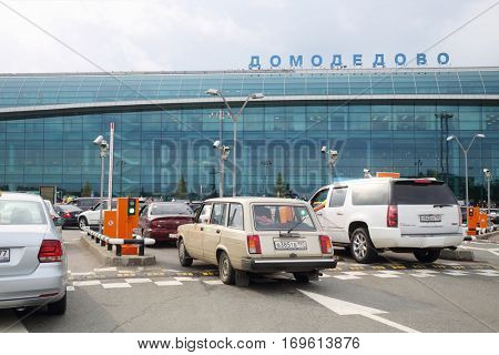 MOSCOW - JUL 20, 2016: Parking in Domodedovo airport, Airport route network covers more than 189 destination