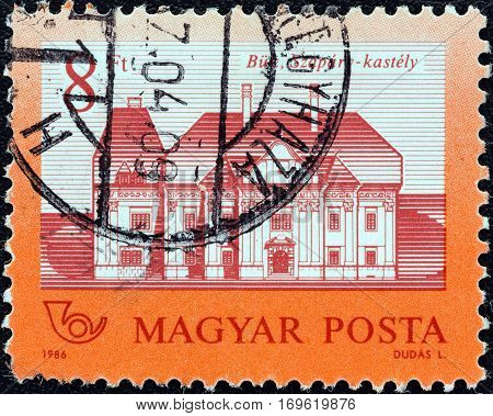 HUNGARY - CIRCA 1986: A stamp printed in Hungary from the