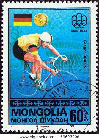 MONGOLIA - CIRCA 1976: A stamp printed in Mongolia from the