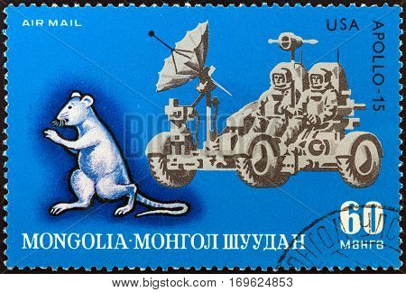 MONGOLIA - CIRCA 1972: A stamp printed in Mongolia from the