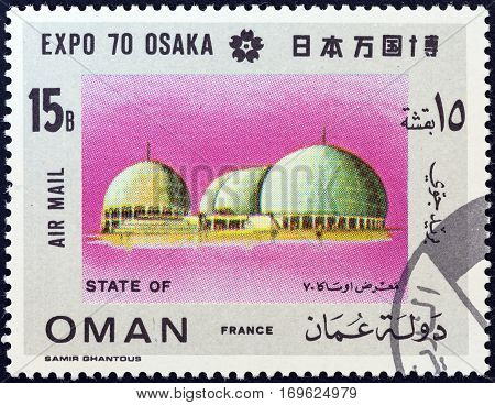 STATE OF OMAN - CIRCA 1970: A stamp printed in Oman from the