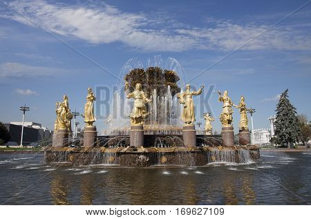 RUSSIA MOSCOW - September 15 2015: Exhibition of Achievements of the People's Economy (VDNKh). Famous fountain