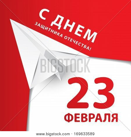 February 23 Defender of the Fatherland Day. Russian holiday. Paper origami plane - the symbol of russian army. Flat paper design
