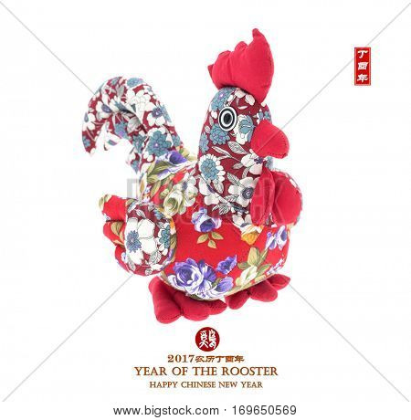 Tradition Chinese knot: Cloth doll Rooster,Chinese calligraphy Translation: year of the Rooster,Red stamps which Translation: good bless for new year
