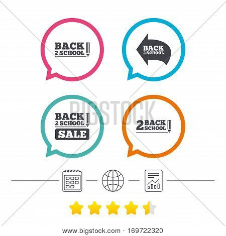 Back to school sale icons. Studies after the holidays signs. Pencil symbol. Calendar, internet globe and report linear icons. Star vote ranking. Vector