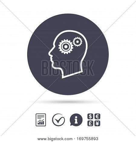 Head with gears sign icon. Male human head symbol. Report document, information and check tick icons. Currency exchange. Vector