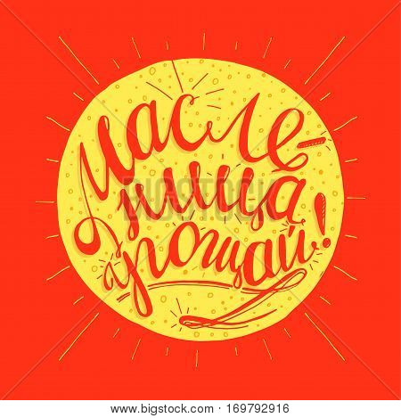 Russian Shrovetide lettering on sunny pancake background in red and yellow colors. Design template for poster, greeting card, article, web banner ad. Russian translation Shrovetide treats