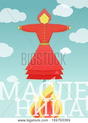 Doll-scarecrow on shrovetide celebration with fire. Design template for poster, greeting card, article, web banner ad. Russian translation Shrovetide