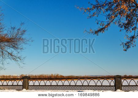 Winter Park on the embankment of the Volga River