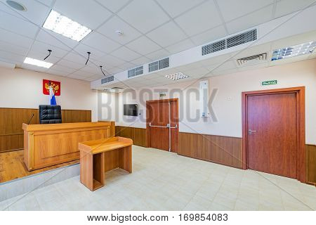 Moscow, Russian Federation, February 02, 2017: Empty courtroom interior.