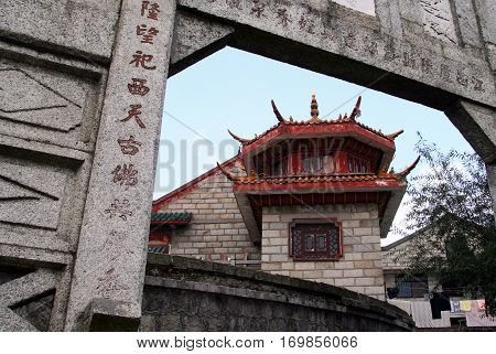Buddhist temple on top of Heng mountains Hunan province of China