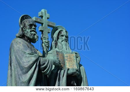 Statue of Cyril and Methodius in Beskydy