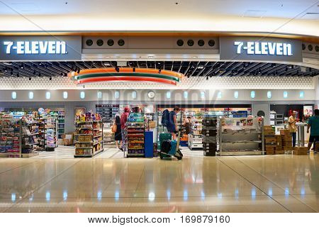 HONG KONG - CIRCA NOVEMBER, 2016: a 7-Eleven store at Hong Kong Internationa Airport. 7-Eleven is an international chain of convenience stores.