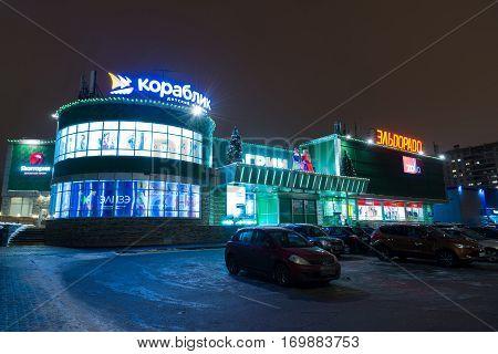 Moscow, Russia - November 17.2016. Green Shopping Mall with shops Eldorado and Korablik in Zelenograd