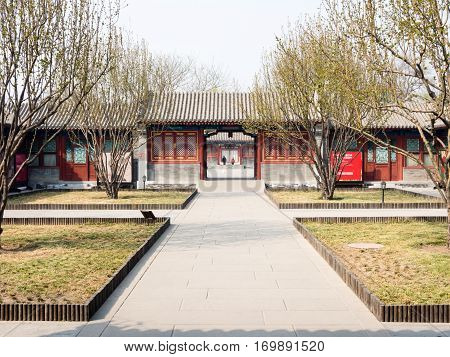 Beijing China - March 26 2015: Empty courtyard in Prince Gong classical chinese mansion in historic downtown Beijing