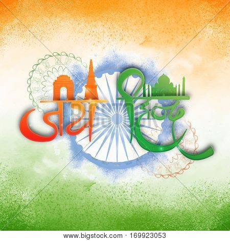 Saffron and Green Color Text Jai Hind (Victory to India) with famous monuments and Ashoka Wheel for Indian Republic Day celebration.