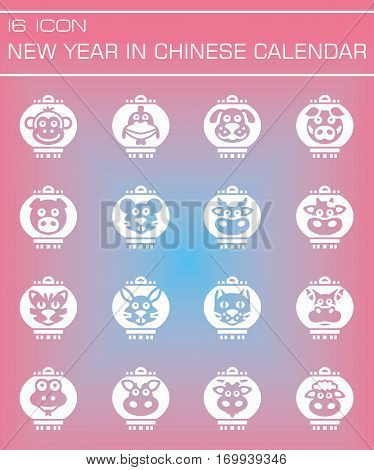 Vector New Year in Chinese calendar icon set on rose background