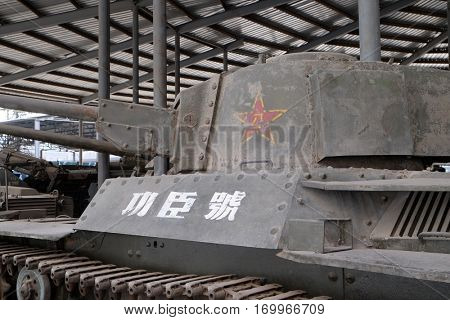 BEIJING - FEBRUARY 25: The Japanese T-97 Medium Tank in the Military Museum of the Chinese People's Revolution in Beijing, China, February 25, 2016.