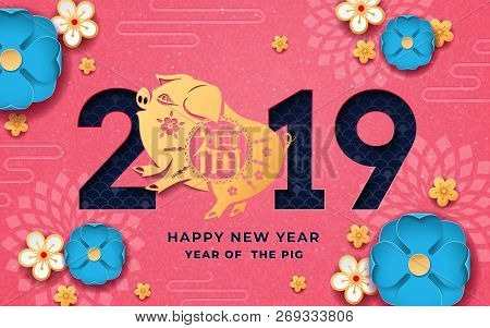 Happy New 2019 Year Poster With Pig And Flowers. Chinese Zodiac Piglet With Ornamental Hydrangea And
