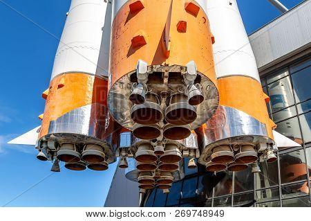 Samara, Russia - April 12, 2018: Nozzles Of Rocket Engines Of Soyuz Type Rocket. Soyuz Launch Vehicl