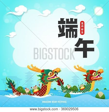 Chinese Dragon Boat Race Festival With Rice Dumplings, Cute Character Design Happy Dragon Boat Festi